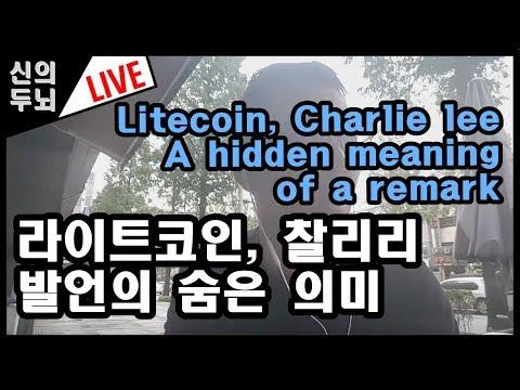 [18년8월30일1부] #비트코인 #암호화폐 #블록체인 #4차산업혁명 #AI #금융위기 #bitcoin #bitcoin korea #比特币 #ビットコイン