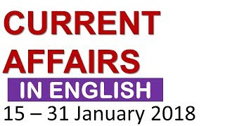 Latest  GK January 2018  PART 2 Current Affairs MCQ  (in ENGLISH)