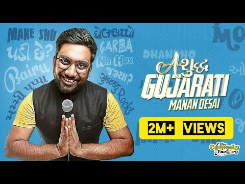 Ashudh Gujarati | Full Version | Stand Up Comedy by Manan Desai