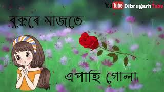 Assamese ringtone song/ assamese viva video/ assamese WhatsApp status video