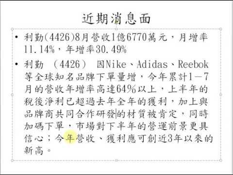 20150930 asia rich john test