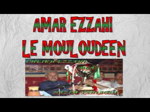 Ezzahi Etait Bel Et Bien Mouloudeen