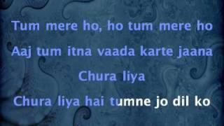Chura Liya Hai Tumne (old) - Yaadon Ki Baarat (1973)