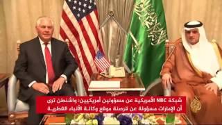 أن بي سي الأميركية: حملة منسقة لتشويه سمعة قطر