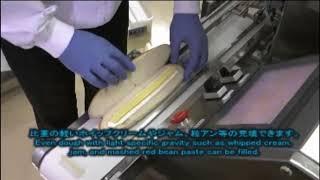 제과제빵기계 식빵필링  충전기 ( 계란 필링 등 고형이…