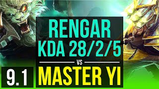 rengar vs master yi jungle kda 2825 13 solo kills 3 early solo kills tr diamond v91