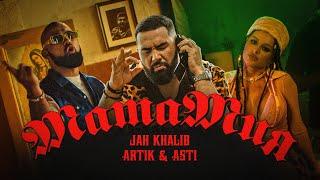 Смотреть клип Jah Khalib & Artik & Asti - Мамамия
