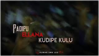 Padicha mattumthan kedaikum soru   Havoc mathan  WhatsApp status   Kumar Smk Leo Official