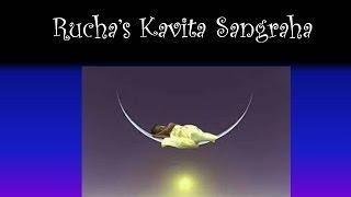 Marathi Kavita - Nidradevi