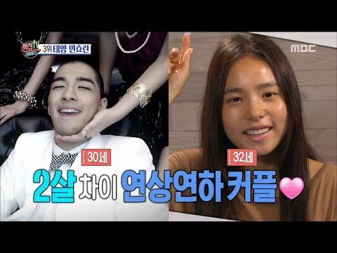 [Section TV] 섹션 TV - TAEYANG♡Min Hyorin, To be married 20171224