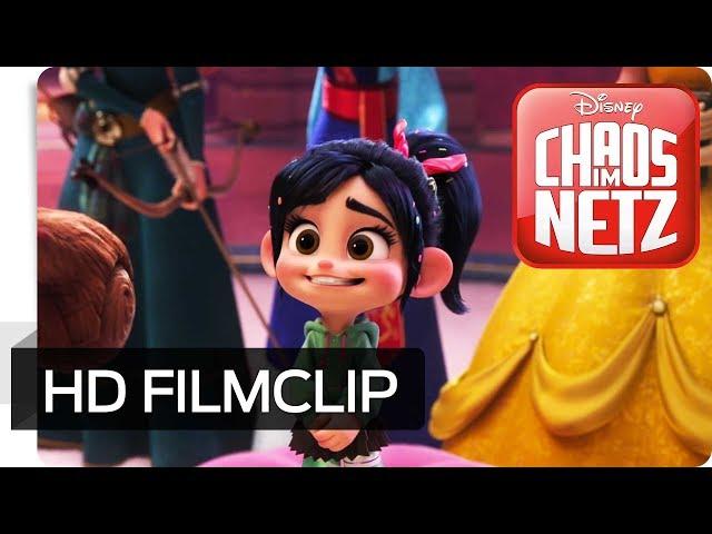 CHAOS IM NETZ - Filmclip\: Sie ist auch eine Prinzessin   Disney HD