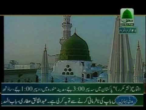 Madinay Ky Zair - Haji Mushtaq Attari