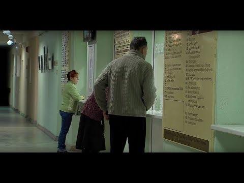 Как работает дежурный врач в поликлинике