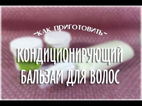 Наша цена:. Eos, органический бальзам для губ, жимолость хонайдью, 0. 25 унции(7 г). Eos, бальзам для губ, клубничный сорбет, 25 унции(7 г).
