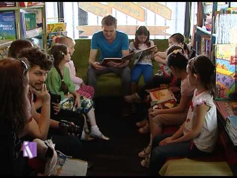 7 Московский Международный Открытый Книжный Фестиваль