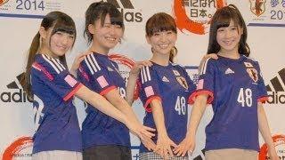 人気アイドルグループ・AKB48の大島優子(25)が3日、都内で行われたadidas『円陣プロジェクト』新アンバサダー就任発表会に出席。AKB48の次世代を...
