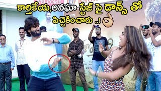 Guna 369 Movie Promotions At Colleges Karthikeya Anagha Tollywood Book