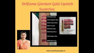 Oriflame Giordani Gold Lipstick Swatches Review Demo