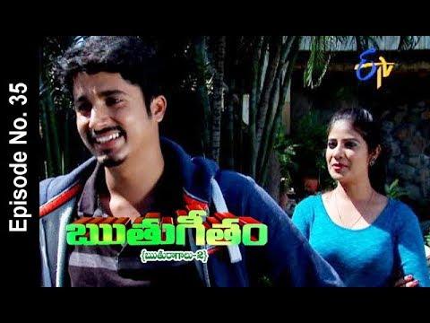 Ruthugeetham (Ruthuragalu-2) | 11th November 2017 | Full Episode No 35 | ETV Telugu