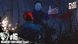 #16【ホラー】弟者,おついちの「Dead by Daylight YEAR2」【2BRO.】