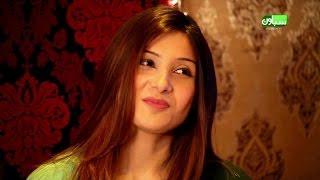 Laila Khan - Pashto New 2016 Song - Biya Sena Ke Sta Yadona pa Chapo