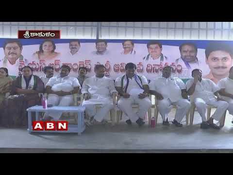 Reasons Behind YSRCP Leaders Tension Over YS Jagan Padayatra In Srikakulam | Inside