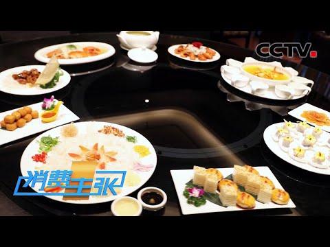 陸綜-中國夜市全攻略-20210914-廣東順德