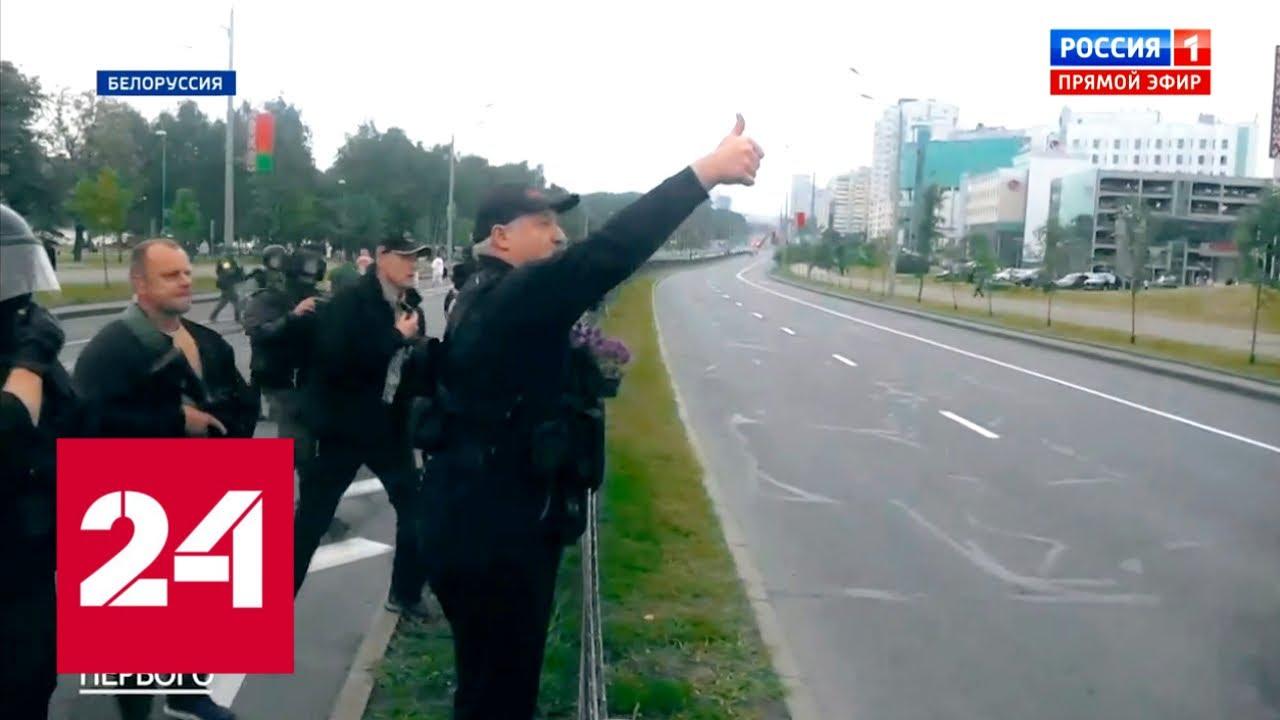 Протесты в Беларуси: зачем Лукашенко взялся за оружие? 60 минут от 24.08.20