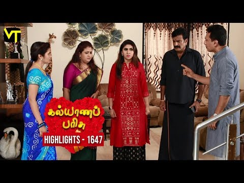 Kalyanaparisu Tamil Serial Episode 1647 Highlights on Vision Time. Let's know the new twist in the life of  Kalyana Parisu ft. Arnav, Srithika, Sathya Priya, Vanitha Krishna Chandiran, Androos Jesudas, Metti Oli Shanthi, Issac varkees, Mona Bethra, Karthick Harshitha, Birla Bose, Kavya Varshini in lead roles. Direction by AP Rajenthiran  Stay tuned for more at: http://bit.ly/SubscribeVT  You can also find our shows at: http://bit.ly/YuppTVVisionTime   Like Us on:  https://www.facebook.com/visiontimeindia