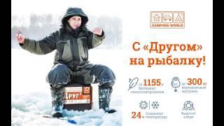 """Обзор Рыболовных ящиков """"Друг-2"""""""