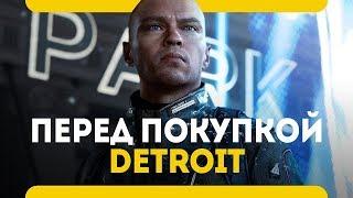 Перед покупкой Detroit Become Human (эксклюзив PS4/обзор)