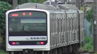 B.B.BASE手賀沼送り込み回送 209系2200番台J1編成 JR成田線布佐駅通過