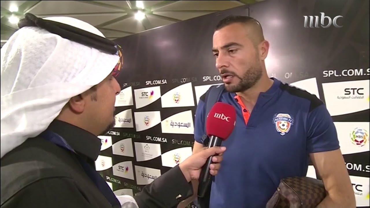 ماذا قال كابتن عامر شفيع عن اهمية بطولة الصداقة الدولية
