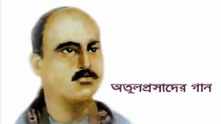 Monopathe Elo Bono Horini. Songs of Atulprasad Sakuntala Barua.