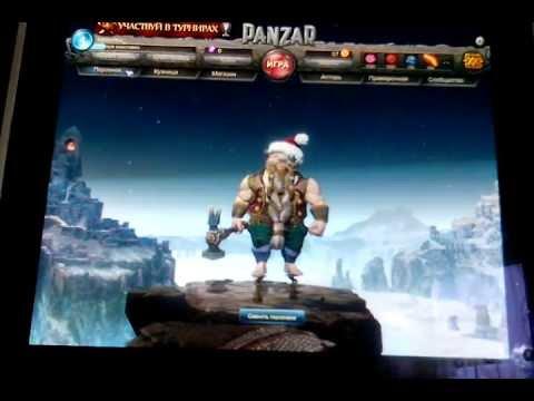 видео: Обзор канонир в panzar