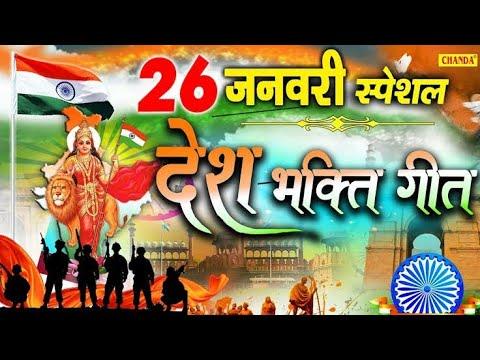 desh-bhakti-geet--memories-of-pulwama-attack-14/02/2019-ll-ho-amar-tirange-ll-s-k-music-soni-guruji