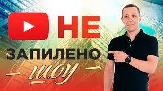 Отец шестерых детей и десятки миллионов рублей с нуля на тендерах