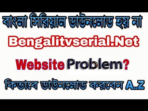 Bengalitvserial Download Problem Solve A To Z(all Tech Bangla)