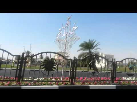 Madinat Zayed, UAE
