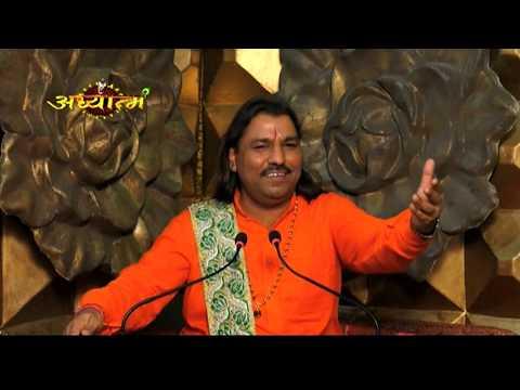 AIM OF LIFE - Mukeshanand Ji maharaj || Ludhiana Punjab || Part -1