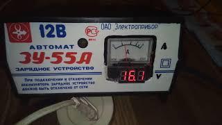 XOTIRA 55A. Qanday''AKOM'' EFB+Ka Ka? zaryadlash uchun