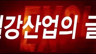 JPS 회사소개 홍보 동영상(KR)