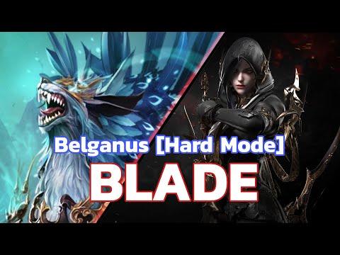 Lost Ark - Belganus [Hard mode] Blade