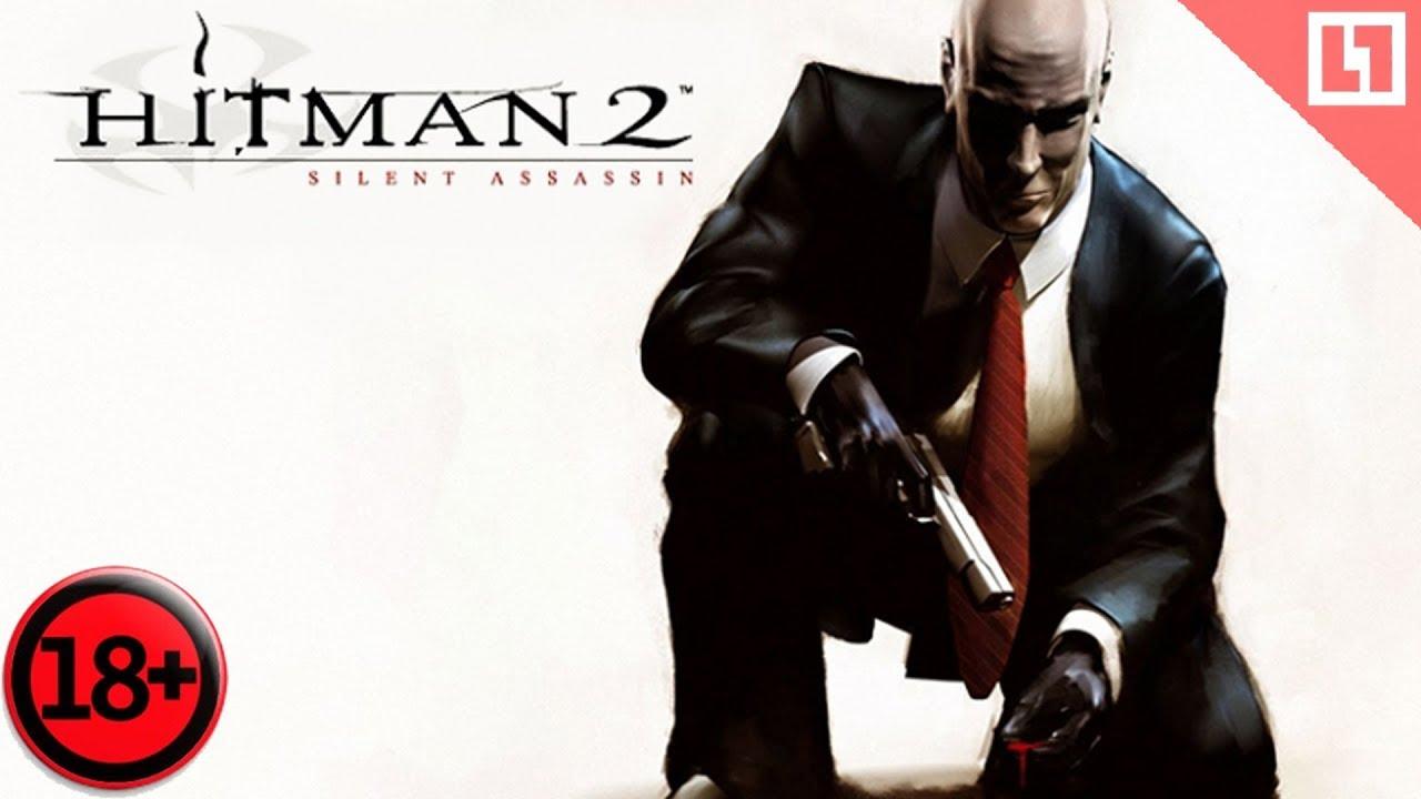 Hitman 2. Лысый агент из спецслужб