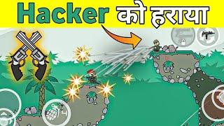 Defeated A Hacker || New Minimilitia gameplay 21 kill.... || Minimilitia doodle army 2 screenshot 5