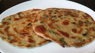 How To Make Green Onion Paratha/Spring Onion Layered Paratha/Indian Recipe/Hara Pyaz Ki Paratha