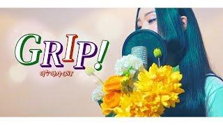 이누야샤 Inuyasha (犬夜叉) 4기 오프닝 OP - Grip!┃Cover by yoonsu
