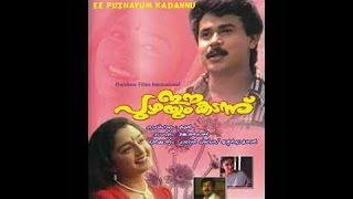 Ee Puzhayum Kadannu | Full Malayalam Movie Online | Dileep, Manju Warrier