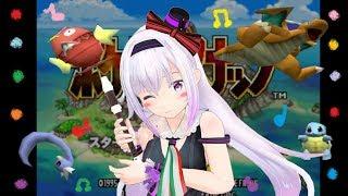 [LIVE] 【ポケモンスナップ】Let's Go! ピノ#6【NINTENDO64】