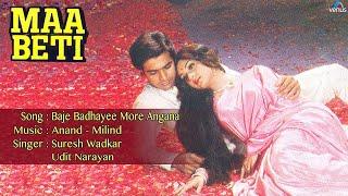 Maa Beti : Baje Badhayee More Angana Full Audio Song | Karan Shah, Meenakshi Sheshadri |